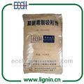 Sintético de magnesio de silicato con buen rendimiento de decolorante y aceite adsorbente