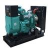 40kW Silent Diesel 50 kVA Electric Generator