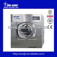 washing machine with centrifuge