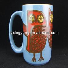 LY-S11 embossed animal printing ceramic mug,unusual ceramic cups and mug