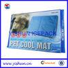Pet Cool Mat/Pet Ice Mat