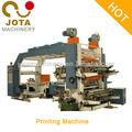 planta de ruian en la tarjeta de negocios de la máquina de impresión