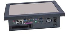 "touchscreen 15"" industrial panel computer"