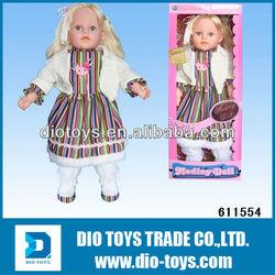 American little girl doll models