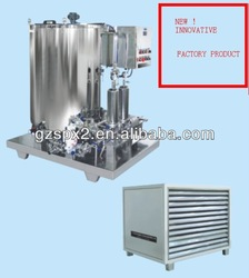 perfume mixing system with freezing,filtering machine supplier