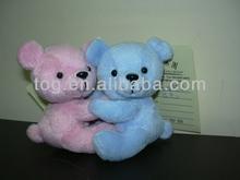 Unique Plush clip Bear