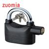 Cheap safeguard motorcycle alarm