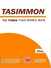 TASSIMON