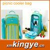 portable Picnic basket/cooler bags