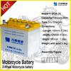 High capacity storagedry cell battery 12v for electric start generator