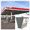 "21.5"" waterproof 1000nits double sided petrol station equipment,petrol station advertising equipment,gas station equipment"