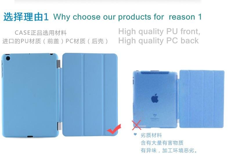 cusomized case for ipad , 360 degree rotating slim smart case for ipad mini/ipad2/ipad3/ipad4/ipad5