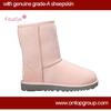 Classic kids snow boots kids designer boots