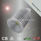 foshan manufacturers saa 50*105mm size mr16 8W LED Spotlight dimmable