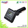 Hot selling low power fm radio transmitter
