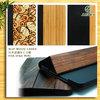 NEW DESIGN bamboo phone case for ipad mini,bamboo phone case for mini ipad