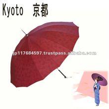 magic umbrella with floral cherry blossom print