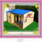corrugated metal roofing sheet tile Hot Sale