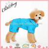 2013 Hot selling pet clothes dogs clothes