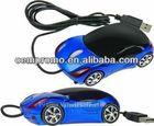 Custom Concept Car Shaped Mouse