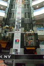 Yuanda shopping mall outdoor elevator