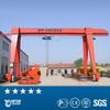 20t used gantry crane price for sale