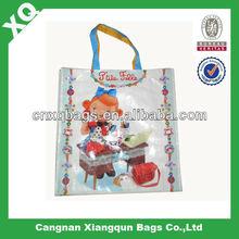 china pp woven shopping bag making machine