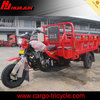 HUJU 150cc two person tricycle / 150cc tricycle made in china / pedal passenger tricycle for sale