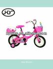 """16"""" lightweight girls bike"""