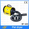 professional dog hair dryer BF-602