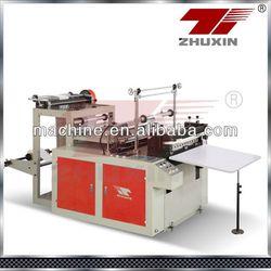 GFQ Series cutting sealing machine for plastic bags