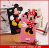 3D Disney Mickey Minnie Donald Duck Winnie Silicone Case Cover For iPhone 5 5c 5s