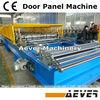 German technology steel profile door panel shaper machine