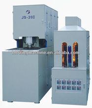 small plastic blow molding machine JS-20II