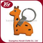 2013 beautiful key chain guangzhou