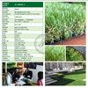 soft artificial grass for children playground