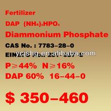 furnace process Diammonium phosphate dap manufacturer high quality