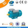 Single phase 2hp electric motor/120V ac motor/single phase motor