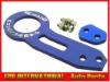 6061 Aluminium EPR Car Rear Tow Hook Blue 10mm CITROEN FORD