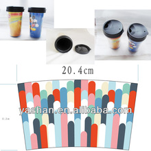 250ml/8OZ children cup, cartoon bottle, double wall CMYK logo printing paper insert plastic coffee cup