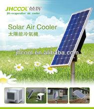 Solar air condition /air cooler 100% solar energy