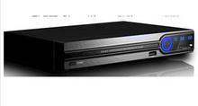 MIDI DVD Player DVD569