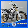 SX250GY-9A 200CC 250CC Cross Bike Motorbike Made In Chongqing
