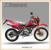 2013 best selling hot model RESHINE racing motorbike for sale in CHONQING