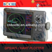 8 Inches LCD Display Ship AIS