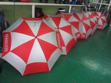 Custom Customized Promotional Umbrella