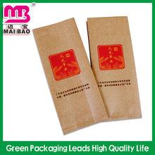 Biodegradable small brown plain kraft paper bag for garbage
