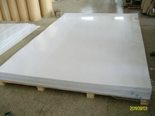 4mm colored cover plastic transparent pet sheet ( Certified manufacturer by SGS )