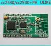 cc2530 + PA zigbee 2km serial SPI wireless networks module