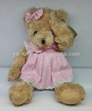 30cm pink skirt high-quality stuffed toy bear animal plush
